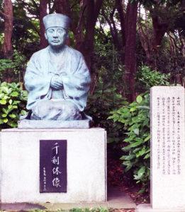 wabi-sabi history Sen no Rikyū